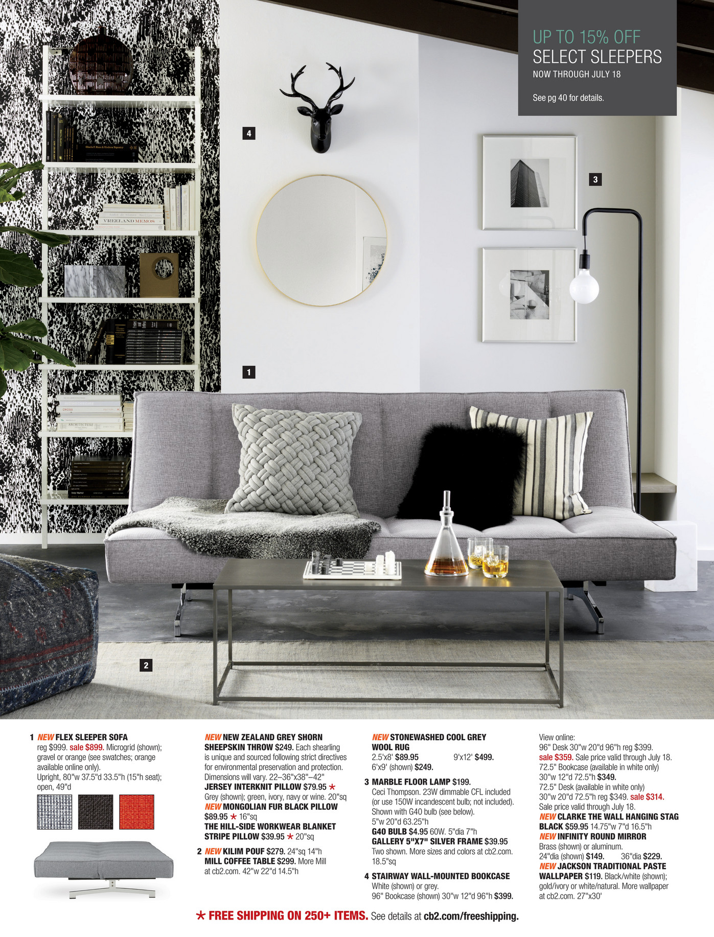 Cb2 Round Coffee Table Cb2 July Catalog 2016 Page 48 49